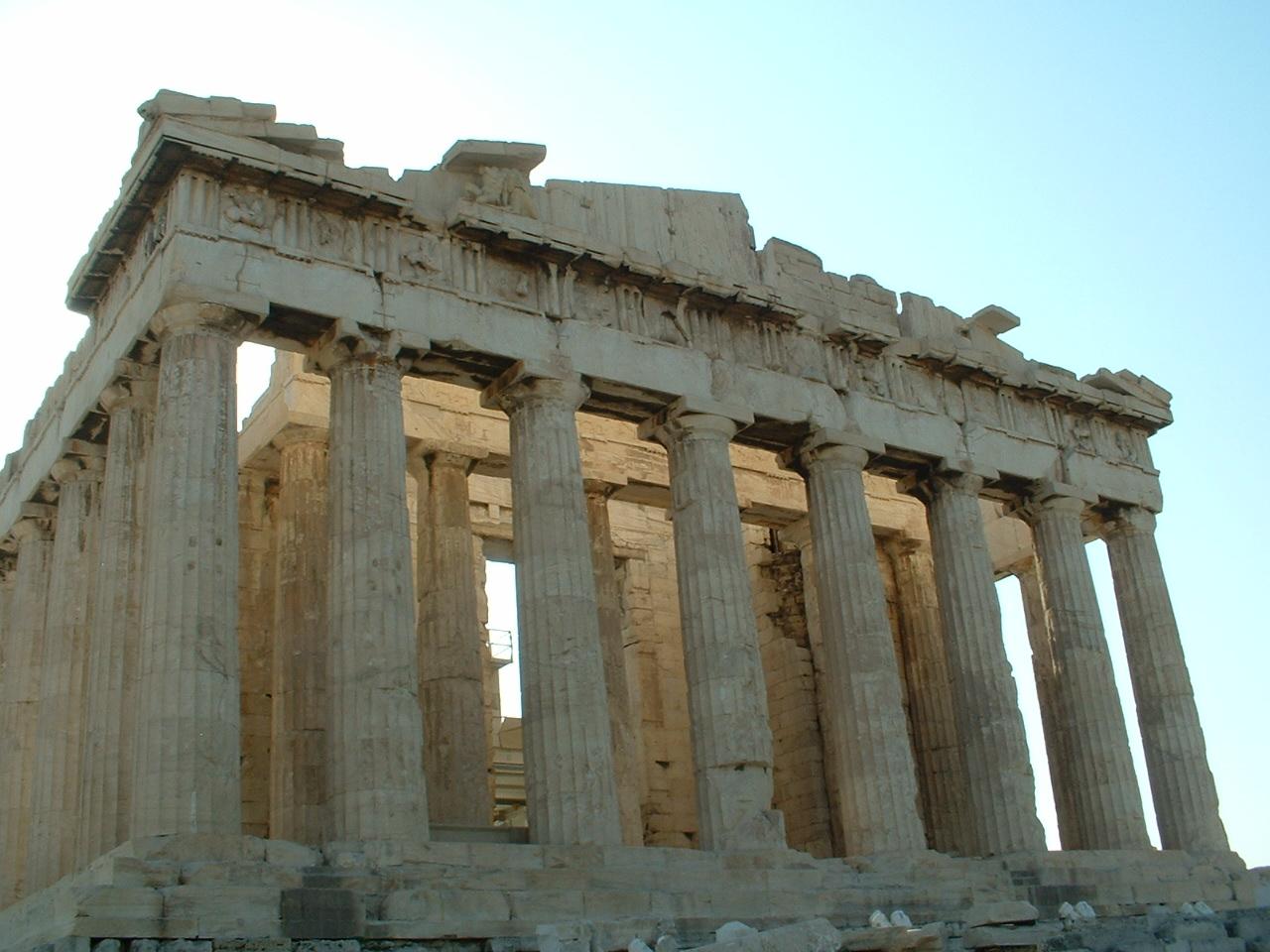 http://www.themirl.com/images/Acropolis_21.JPG